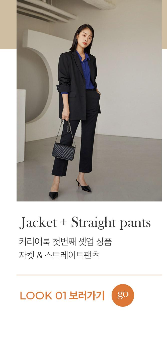jk_straight