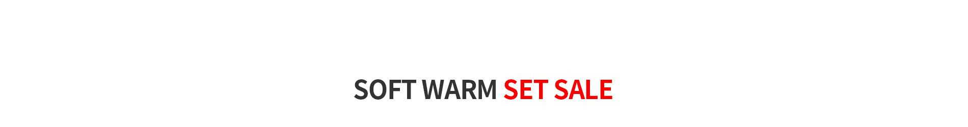 softwarm